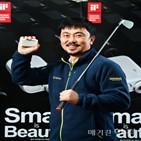 골프용품,시장,개발,디자인,제품,위해,미니미,브랜드,슬로프,거리