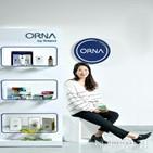 오르나,제품,브랜드,대표,원료,다양,건강