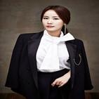 온에어,김지민,비밀계약,라이브,LG유플러스,아이돌,기대