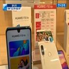 화웨이,삼성전자,갤럭시,제품,스마트폰,삼성,이번,중저가폰,보급