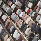 접종,인도네시아,무슬림,백신,금식