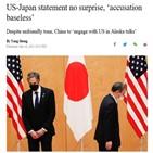 미국,중국,북한,일본,지역,문제,언급,비판,댜오위다오