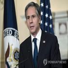 중국,홍콩,미국,제재,회담