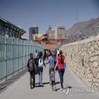 미국,국경,이민자,멕시코,중미,어린이,행정부,바이든