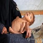 예멘,반군,유엔,항구,공격,정부,위기