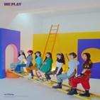 위클리,39after,퍼포먼스,컴백,신곡
