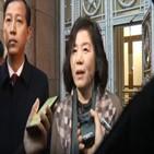 미국,접촉,계속,북한,국무장관