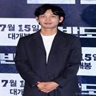 도시괴담2,김도윤,공개,활약