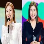 송가인,트로트,공개