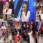 미스트롯2,양지은,토크콘서트,방송,공개,홍지윤,마스터,김다현,경연