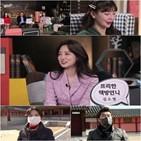 김소영,아카데미,답사,김상중,인문