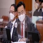 김영춘,후보,라임,의원