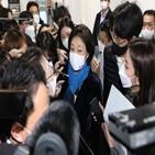 후보,피해자,박영선,의원,사과,서울시