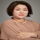 김미화,배우,전속계약,드라마