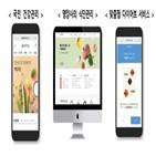 데이터,식품성분,데이터센터,국가,영양