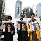 중국,캐나다,미국,구금,재판,대한,마이클