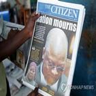 대통령,코로나19,탄자니아,코로나,제기,사망,이후,무시,케냐,리수