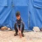 아동,유엔,블랙리스트,병력,살상