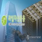 제재심,신한은행,라임,경고,금감원,중징계,은행