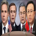 중국,미국,홍콩,회담,핵심,관계,이번,행정부,고위급,제재