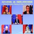 중국,제재,유럽,대사,관계,관리