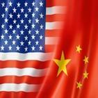 중국,미국,외교,회담,고위급