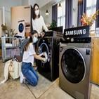 삼성전자,싱가포르,세탁기