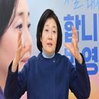 박영선,후보,서울시,공약,예산