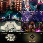킹덤,유노윤호,퍼포먼스,무대,출연,왕관,대한,마이크,등장