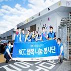 마을,사업,KCC,개선,저층주거지,서울시