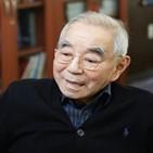 비뇨기과,서울의대,교수,사위
