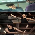 나빌레라,송강,발레,채록,배우,현실,덕출