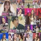 미스트롯2,토크콘서트,김다현,마음,홍지윤,임영웅,박선주
