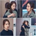 홍은희,전혜빈,사람,광남,오열,광식,눈물