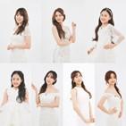 미스트롯2,탑7,광고계,김의영,김다현
