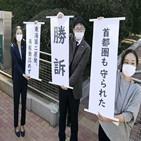 원전,재가동,계획,피난,일본,금지,판결,후쿠시마,사고
