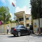 북한,대사관,말레이시아,대사
