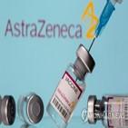 백신,관련,혈전,아스트라제네카,사례,특정
