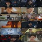 천서진,하은,시청률,나애교,로나,하윤철,펜트하우스2,주단태