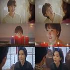 상아,윤주희,펜트하우스2
