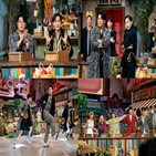 은혁,놀토,토요일,시장,음식,김동현,신동