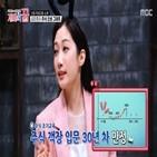 아나운서,김민정
