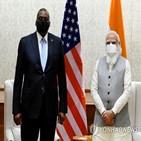 인도,장관,미국,오스틴,협력,강화,국방,중국