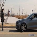 차량,볼보,운전자,속도,기존,기자,영상,상황,시스템,안전