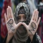 파키스탄,여성,강간,남성,사건