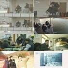 시청자,박성웅,김준현,오대환,간이역,손현주,모습,삼탄역,프러포즈,자신