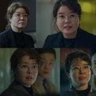 김여진,빈센조,최명희,장준우,모습