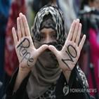 파키스탄,여성,운전