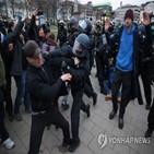 경찰,시위,시위대,봉쇄,반대
