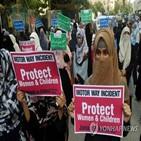파키스탄,여성,강간,집단,청장